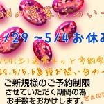 19-04-04-16-04-52-192_deco