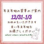 20-11-30-11-35-32-986_deco